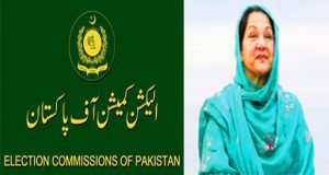 Kulsoom Nomination Papers Acceptance Challenged in Tribunal