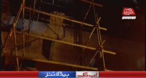 Lahore: Five Labourers Injured as Lift Falls at UCP