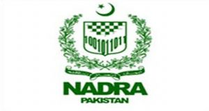 SHC Directs NADRA to Submit List of People Not Issued NIC