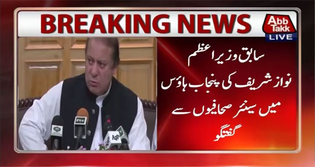 Disqualification was Decided Before Panama Verdict: Nawaz