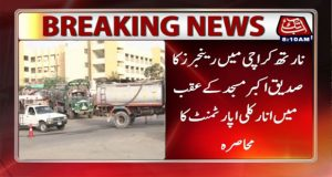 Rangers Conduct Search Operation in North Karachi