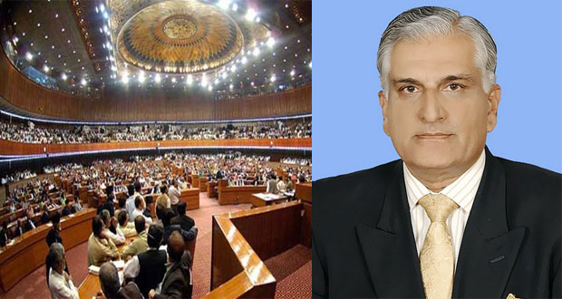 Law Minister Presents Electoral Reforms Bill 2017 in NA
