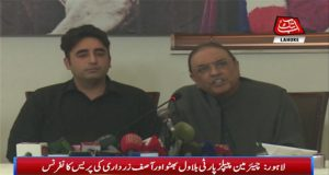 PPP Refuses to Give Relief to Sharif family