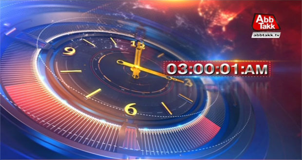 AbbTakk Headlines – 03 AM – 14 September 2017