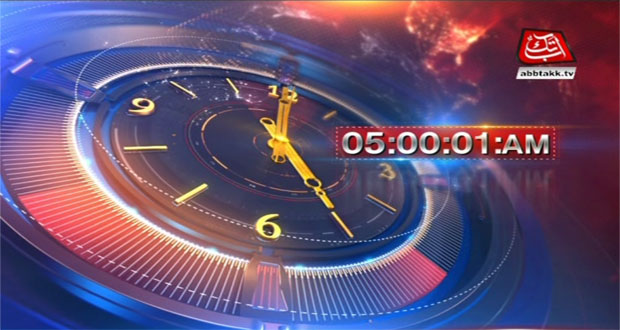 AbbTakk Headlines – 05 AM – 14 September 2017