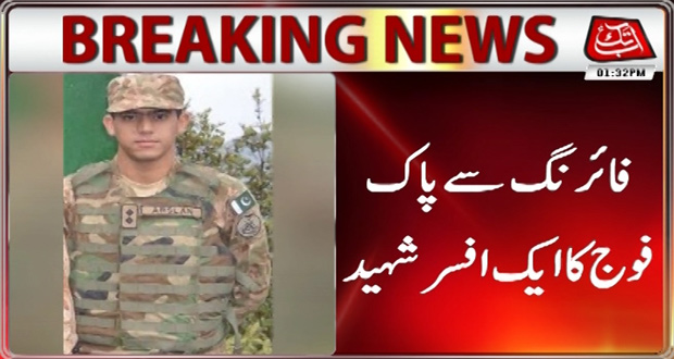 Martyr Lt Arsalan to be Buried with full Military Honours today