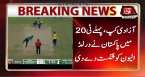 Congratulations. Pakistan Win Against World XI in First T20