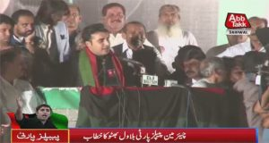 Incompetent Rulers Deceived Nation Time and Again: Bilawal