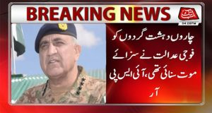 COAS Endorses Death Sentence of Four Hardcore Terrorists
