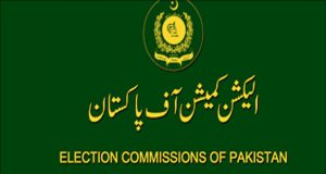 More Polling Stations in 2018 Elections: ECP