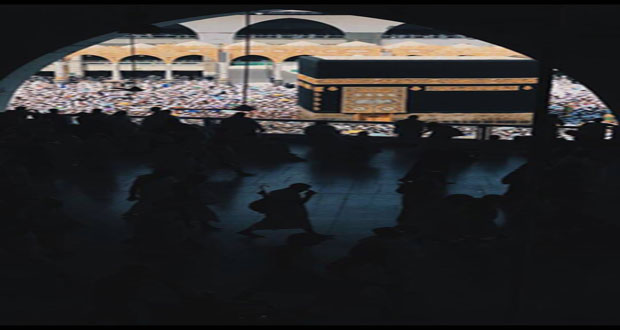 Interesting Facts About Recent Hajj