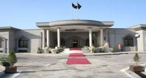 Electoral Reforms Bill 2017 Challenged in IHC