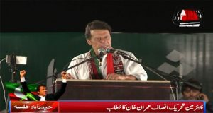 Imran Lashes Out Zardari, Says 'He Must Be Sent To Jail'