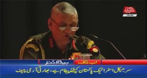 Surgical Strike was Message to Pakistan: Indian Army Chief