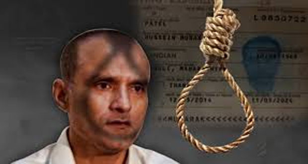 India Submits Reply Over Kulbhushan Jadhav Case in ICJ