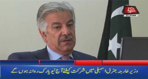 Khawaja Asif to Leave for NY to Attend UN Session Today