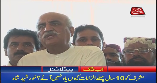 Shah Challenges Musharraf, Says 'Return Country, Face Cases'