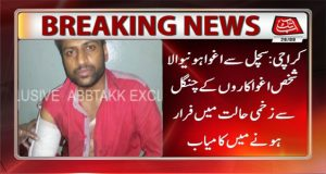 Karachi: Man Escapes From Kidnappers Custody