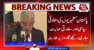 Pakistan Wants Better Relations with Neighbors: Kh Asif