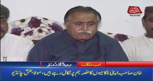 Imran Hiding Disappointment By Criticizing PPP: Chandio