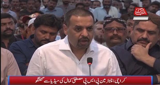 Hundreds Workers, Leaders of Other Parties Join PSP