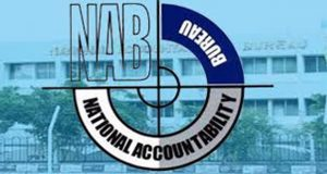 NAB Denies Writing Letter to SBP for Freezing Dar Assets