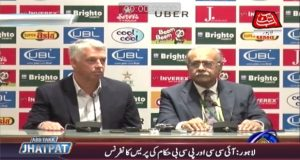 ICC Chief Hopeful about International Events in Pakistan