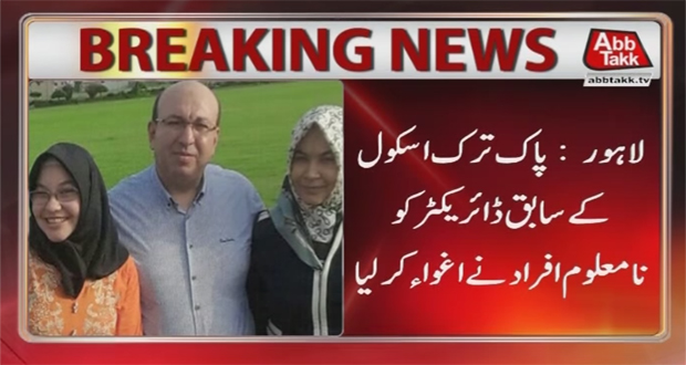 Pak-Turk School Ex-Director, Family Abducted from Lahore