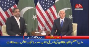 PM Abbasi Meets US Vice President in NY