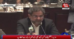 Pakistan is Quite Feasible for Foreign Investments: PM Abbasi