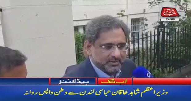 PM Abbasi Leaves With Dar for Pakistan