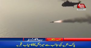PN Undertakes Live Weapon Firing in Arabian Sea