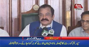 Sanaullah Asks Imran to Accept People Rejected SC Verdict
