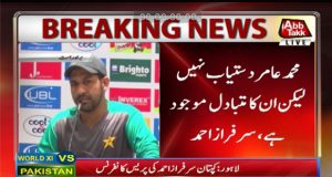 Sarfraz Assures to Show Best Performance Against World XI