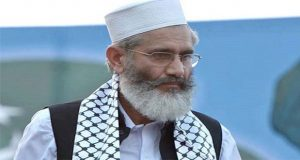 Siraj Opposes Imran's Early Election Demand