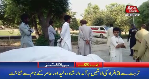 3 Bodies Recovered from Turbat