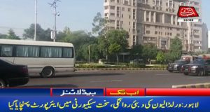 World XI Players, Officials Depart for Dubai from Lahore