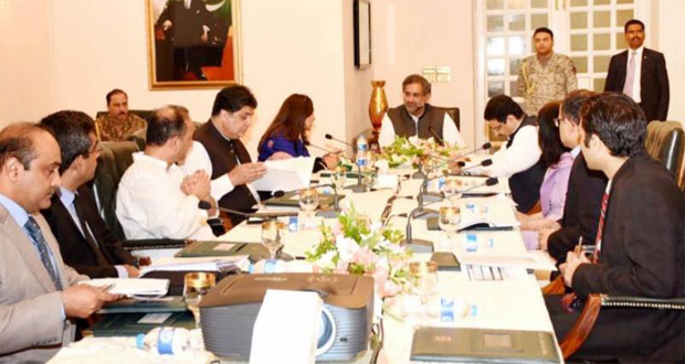 Govt Committed Towards Poverty Alleviation : PM Abbasi