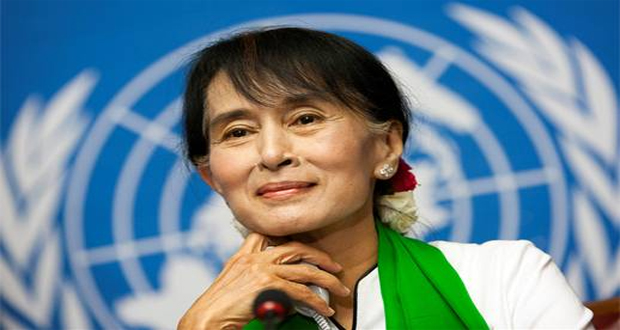 Aung San Refuses to Attend UNGA Session Amid Fear of Criticism