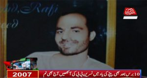 After 10 years of Karsaz Incident Mother Still Cry in Memory of Son