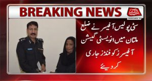 CPO Releases Funds to IOs in Multan