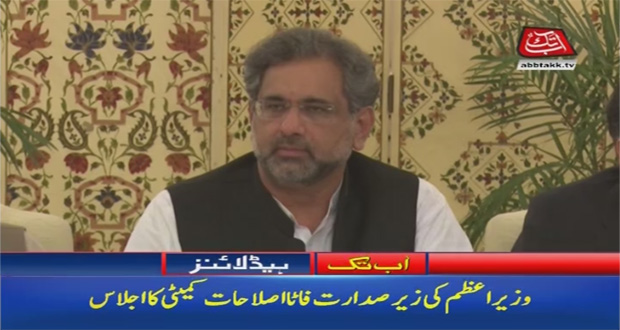 PM Abbasi Chairs NIC Meeting on FATA Reforms