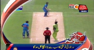 World T-20: Arch rival Pak-India clash tomorrow