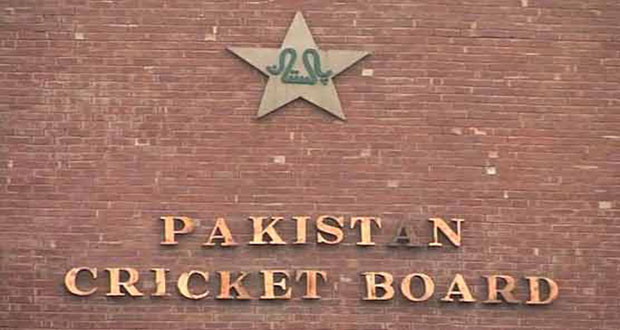 Coach required: PCB publishes ad on its website - Abb Takk NewsAbb ...