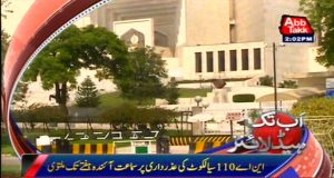 NA 110: Judiciary disguised by filing adjournment petitions