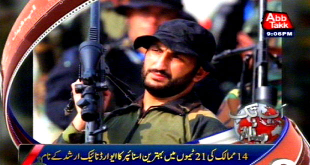 Pakistan Army wins international snipping competition