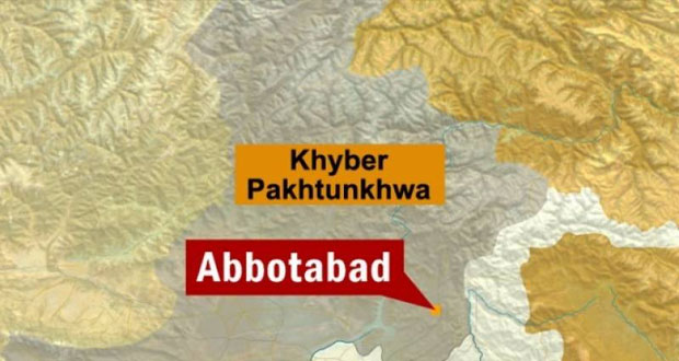 Woman Raped On Gunpoint In Abbotabad