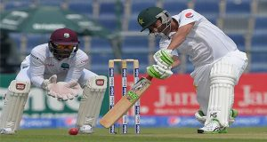 Abu Dhabi test: Younis, Misbah guide Pakistan to strong position