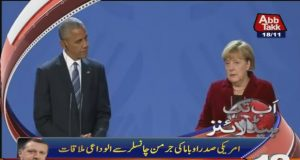 Barack Obama holds farewell meeting with Angela Merkel