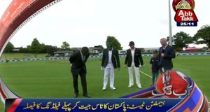2nd Test: Pakistan win toss, opt to field against New Zealand